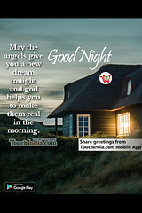 Good night (Touchindia.com) Tags: touchindia greetings wishes greetingwishes touchindiagreetings black blue nyc day new multicolour colours colors red flower nature white green yellow pink orange quotes life love happy smile goodnight sky sunlight bright outside naturaleza sunshine natur air contrast light moon national flickr home window