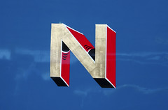 n (smallritual) Tags: lner nationalrailwaymuseum mallard a4 1936 letters signwriting
