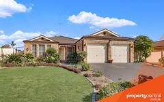 2 Crossandra Close, Cranebrook NSW