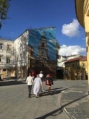Moscow, streetart. (Rudike) Tags: