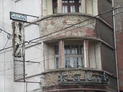 Old neon sign (Ferencdiak) Tags: alkalmi neon fényreklám budapest áruház népszinház utca decay