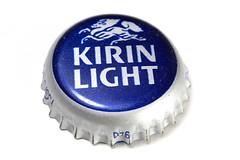 AD8A1834_p (thebiblioholic) Tags: bottlecap beer kirin 365 closeup macro lensbaby velvet56
