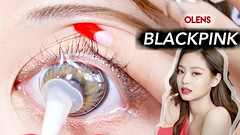 BLACKPINK OLENS CONTACTS DEMO REVIEW | HEYITSFEIII (heyitsfeiii) Tags: heyitsfeiii itsfeiiiday jrodtwins jrod twins vlog lol la kcon 18 drunk fei vlogs blackpink black pink olens contacts review demo try haul dark eyes brown lisa jennie jisoo rose spanish gray symphony green stressed stress 3 steps help break out skin skincare breakout acne pimples how get rid opinions jeffree star grwm chit chat permed lashes home diy lash perm do it yourself kit amazon kpop abuse me bts idol dance cover yang