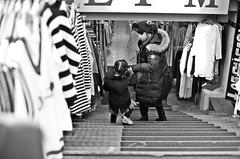 323 (HARU1231) Tags: minolta x700 primelense 50mm film analog candid street life people skorea