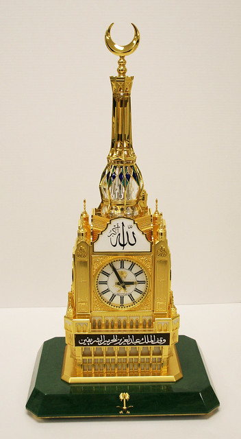 Replica Makkah Royal Clock Tower