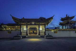 The China Restaurant