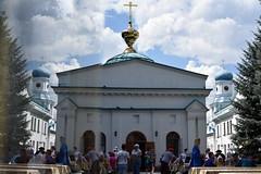 14. Photos taken by Andrey Andriyenko. August 2018
