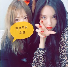Hyomin Love (MinMinJiJi) Tags: tara mango 효민 hyomin minus 티아라 queens showcase fashionista sns biển thuyền đại dương nước bầu trời người vịnh núi