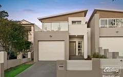 39 Larien Crescent, Birrong NSW