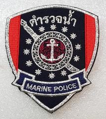 Royal Thai Marine Police (Sin_15) Tags: thailand police unit royal thai patch law enforcement badge insignia force marine