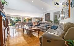 5 Edna Place, Ingleburn NSW