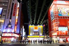 Tokyo: Ueno, Taito, Akihabara. 2018 (108 108 108) Tags: tokyoueno taito akihabara2018 tokyo ueno akihabara japan sega giappone asian street strada
