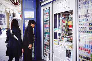 Tobacco shoppers