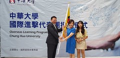 20180919_115648 (MichaelWu) Tags: 2018 september chu overseas learning program