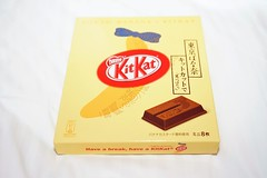 Nestle KitKat Banana (Like_the_Grand_Canyon) Tags: tokyo tokio japan japanese asia asian nippon