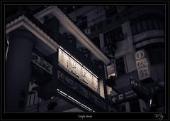 Temple Street, Hong Kong (Ted Ng) Tags: templestreet yaumatei hongkong jordanroad nightphotography streetphotography cinematic blackwhite bw