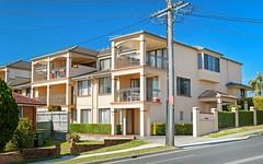 1/33 Waugh Street, Port Macquarie NSW