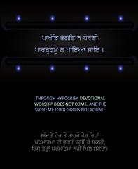 ਪਾਖੰਡ ਭਗਤਿ (DaasHarjitSingh) Tags: gurbani shabad guru sri granth sahib ji waheguru satnaam sikhism sikh khalsa kaur singh gurdwara