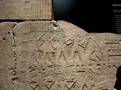 Fragmento de pared de la tumba de Satbahetep y Neferkhau, caliza, 2100-1940 a.C., Egipto