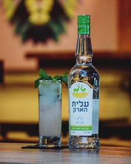 Arak lemonade / the ONO bar - Rhodes, Greece (mariannlipcsei) Tags: longdrink bar greece rhodes rhodestown coffeebar arak lemonade lime glass drink alcohol