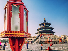 Temple of Heaven. (mirsavio) Tags: red china beijing attractions templeofthesun fujifilmxt1