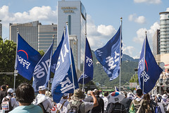 All Blue (syf22) Tags: asia fareast korea southkorea seoul city cityscape citystreet citycentre cityscene cityarchitecture demo demonstration flags against proved affirmation expression presentation out walk disagree earthasia