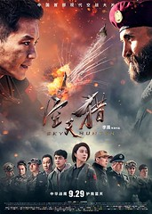 Watch Sky Hunter online full movie (tuttorbhs) Tags: sky hunter movie cinema film free movies usa uk china japan germany france india action war