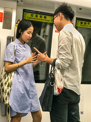 People in China (Shenzhen) #7, candid shot with iPhone X, 08-2018, (Vlad Meytin, vladsm.com) (Instagram: vlad.meytin) Tags: china chinesecouple khimporiumco meytin shenzhen vladmeytin asia asian candid casual chinese city face girl guy iphone iphonex oriental outdoor people person photography pictures portrait portraits publictransportation streetlife streetphotography streetscene streets style subway urban vladsm vladsmcom youngchinese youngpeople 中国 中國 深圳