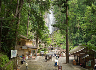 Nachi Waterfall...Japan..!!