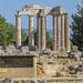 Sanctuary of Zeus - Nemea, Greece