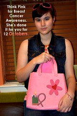 Breast Cancer Awareness from the Heart (mimitalks, married, under grace) Tags: thinkingpinkforbreastcancerawareness thinkingpinkribbon thinkingpinkforbreastcancerawarenessribbon octoberawareness pink thinkpink pinkribbon thinkingpink kids girls beingaware breastcancerawarenessmonth october breastcancer breastcancerawareness digital thinkpinkforbreastcancerawareness awareness breastcancerawarenessproject thinkingpinkproject digitalbreastcancerawareness digitaldesign art layout paintshoppro paintshopprocreations paintshopprocreation photocreations photocreation creations imaging photoimaging computerdesign computergraphicspink pinkribbonawareness breastcancerimage project awarenessallcolors 2010 breast cancer squarequiltdigital square submissionquilt entryquilt design women ladies females grandmother grandma granddaughter legacy theperfectpinkdiamond pinkribbonsforawareness mimitalksmarriedwchildren mimitalksphotostream 2012digitalbreastcancerawarenessquilt digitalquiltsquareforbca quilt digitalquilt