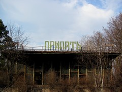 IMG_7475 (turantino) Tags: urban abandoned disaster prypyat cafe chernobyl exclusion zone chernobylzone radioactive