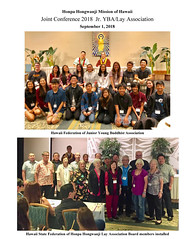 "Joint Conference 2018 - Jr. YBA and Lay Association • <a style=""font-size:0.8em;"" href=""http://www.flickr.com/photos/145209964@N06/43942097005/"" target=""_blank"">View on Flickr</a>"