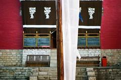 19 (Benrightpaul) Tags: nepal tengboche monastery 35mm af35ml