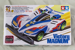 VICTOR-MAGNUM (JACK747) Tags: tamiya tamiya132 mini4wd 4wd twinstar models toys japantoy hobby 4wdchassic carmodels letsgo victormagnum