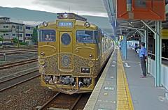 """JR Kyushu Sweet Train, """"ARU Ressha,"""" Hita, Oita 日田 大分 (Anaguma) Tags: japan kyushu jr train luxury aru ressha"""