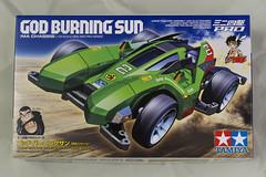 GOD-BURNING-SUN (JACK747) Tags: tamiya tamiya132 mini4wd 4wd twinstar models toys japantoy hobby 4wdchassic carmodels dashyonkuro godburningsun