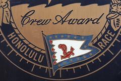 Crew Award (lenswrangler) Tags: lenswrangler digikam crew award yacht race transpac tpyc honolulu plaque trophy flickrfriday macromondays beauty souvenier burgee flag anchor memorabilia