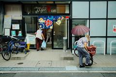 西天下茶屋界隈_01 (Takashi.Tachi) Tags: