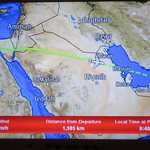 Flight from Cairo to Dubai thumbnail