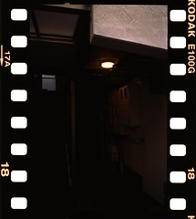 通路 Tsuu-Ro / aisle (三dBoz) Tags: フィルムカメラ analog film reversal light japaneselandscape aisle ektachromee100g klassew フィルム アナログ