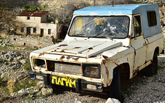 Rust 118 (orientalizing) Tags: abandoned cyclades desktop emerymines featured greece industrialfacility islands landrover naxos