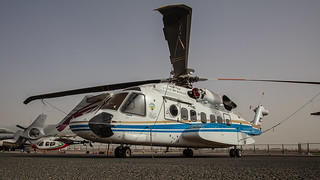 KAF996, Sikorsky S-92 Kuwait Air Force @ Kuwait Airport KWI