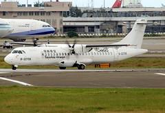 TransAsia Airways Cargo ATR72-201 (F) B-22708 (Manuel Negrerie) Tags: transasia airways cargo atr72201 f b22708 cks tpe taoyuanairport spotting freighter atr72 taiwan aviation