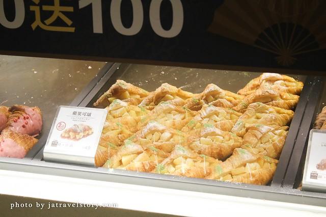 八月堂 蘋果可頌酸甜多汁,黃金起司鹹香涮嘴【捷運台北車站】 @J&A的旅行