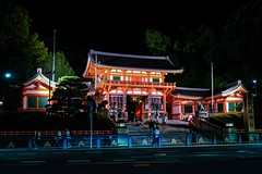 Yasaka Shrine by night (eleonoralbasi) Tags: fujifilmxt20 samyang12mm fujifilm light night yasaka temple yasakashrine higashiyama kyoto japan asia