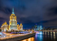 Radisson Royal Hotel, Moscow (andreasmally) Tags: radisson royal hotel moscow россия московский moskau russia russland