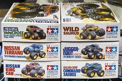 (JACK747) Tags: tamiya tamiya132 mini4wd 4wd twinstar models toys japantoy hobby 4wdchassic carmodels letsgo