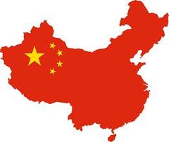 Çin'den ABD'nin ek vergi kararına tepki (haberihbarhatti) Tags: abd çin donaldtrump ticaret trump
