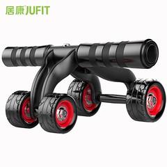 Gym Equipment (anjaliraj0120) Tags: exercise gym bodybuilding gymequipments fitness cardio gymfriends gymgains